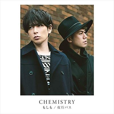 松尾潔 CHEMISTRYデビュー前にBabyfaceに相談した話を語る
