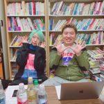 吉田豪とコショージメグミ ダイノジ大谷「マジソンブックガール」事件を語る