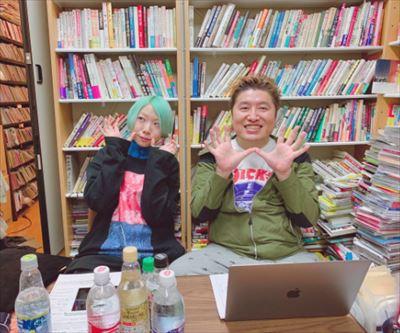 吉田豪とコショージメグミ プー・ルイ熱愛報道を語る