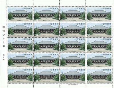安住紳一郎『日曜天国』返信用切手在庫とうれしいメッセージを語る