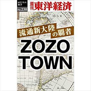プチ鹿島 ZOZO前澤社長1億円お年玉企画を語る