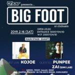 PUNPEE 『BIG FOOT』と渋谷Familyの思い出を語る