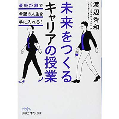 小袋成彬と夏帆 20代後半のキャリアを語る