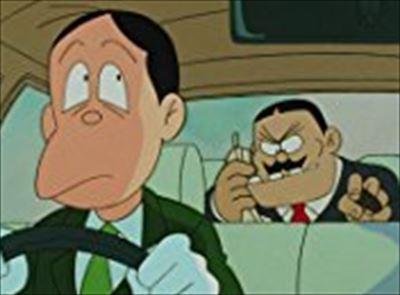 ハライチ岩井『笑ゥせぇるすまん』「後部座席の男」を語る