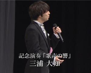 宇多丸 三浦大知・天皇陛下ご在位30年記念式典『歌声の響』演奏を語る