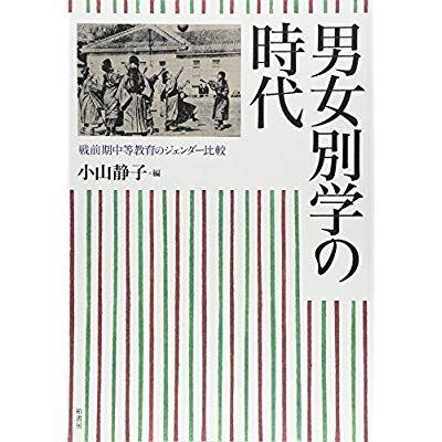 宇多丸と澤田大樹 男子校文化と日本社会への影響を語る