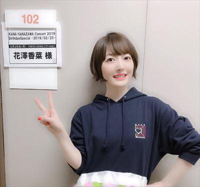 花澤香菜 大好きなラジオを語る