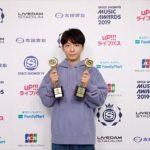 星野源 SPACE SHOWER MUSIC AWARDS 2019 4部門受賞を語る