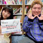 吉田豪と寺嶋由芙 Negicco・Nao☆の結婚発表を語る