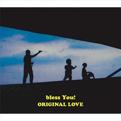 PUNPEEと田島貴男 アルバム『bless You!』を語る