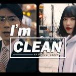 吉田豪 DOTAMA・警察庁大麻乱用防止キャンペーン出演を語る