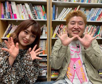 吉田豪と古森結衣 HKT48時代を振り返る