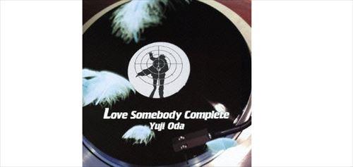 Creepy Nuts 織田裕二『Love Somebody 完全盤』を聴き比べる