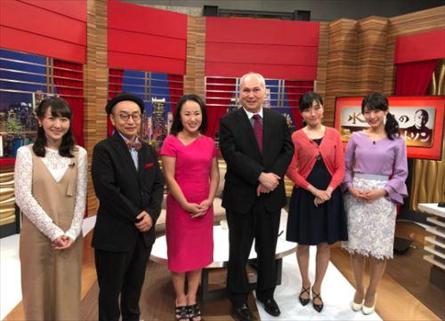 プチ鹿島と大井真理子 NHKとBBCの違いを語る