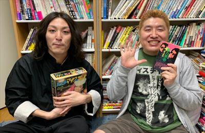 吉田豪と志磨遼平 上京直後の高額バイト経験を語る