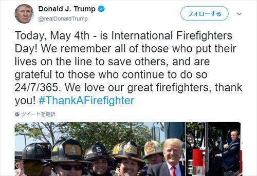 モーリー・ロバートソン トランプ大統領とアメリカ消防士組合の対立を語る