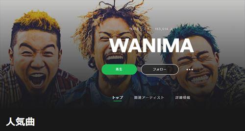 小袋成彬「日本の音楽業界のサブスク対応」発言への反響を語る