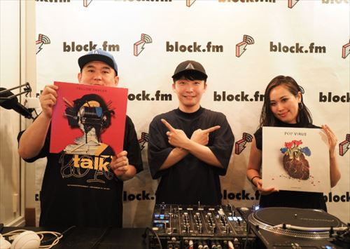 星野源 block.fm『INSIDE OUT』出演を語る