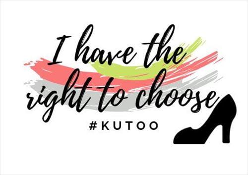 プチ鹿島とモーリー・ロバートソン パンプス強制反対運動「#KuToo」を語る