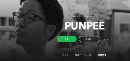 PUNPEE サンフランシスコで感じたSpotify・AppleMusicなどの強みを語る