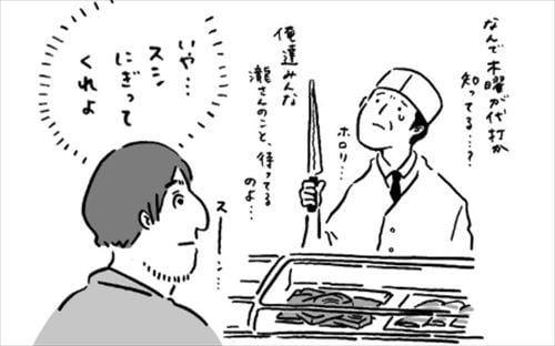 佐久間宣行 ラジオマニアの寿司屋の大将を語る