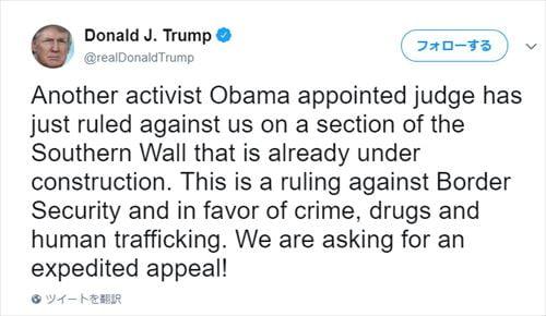 モーリー・ロバートソン メキシコ国境「美しい壁」建設差し止めを語る
