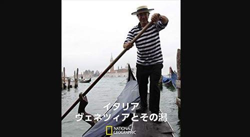 鈴木亮平と安住紳一郎 ヴェネツィアと姫路城を語る