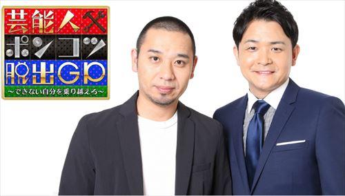佐久間宣行 テレビ東京『芸能人ポンコツ脱出プロジェクト』を語る