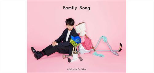 星野源とOrono『Family Song』『プリン』を語る
