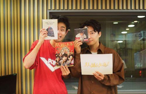 星野源と菅田将暉 ラジオ出演時の私服ファッションを語る