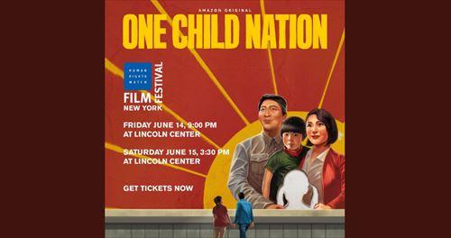 町山智浩『One Child Nation』を語る