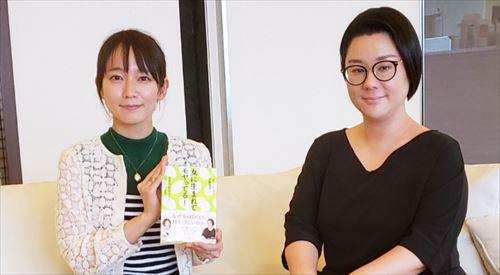 吉岡里帆とジェーン・スー『女に生まれてモヤってる!』を語る