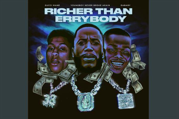 渡辺志保 Gucci Mane『Richer Than Errybody』を語る