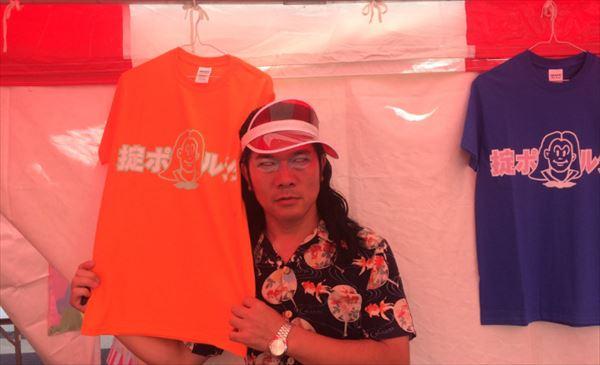 吉田豪とクリトリック・リス 掟ポルシェの物販を語る