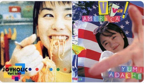 吉田豪と菊地成孔 安達祐実『Viva!AMERICA』・市井由理『JOYHOLIC』を語る