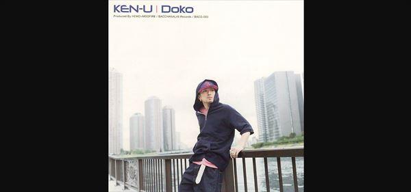 R-指定 KEN-U『DOKO』を語る