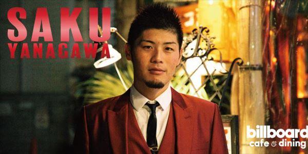 Saku Yanagawaと渡辺志保 スタンダップコメディを語る