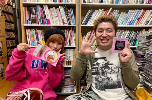 吉田豪と椎名ちゃん 長渕剛を語る