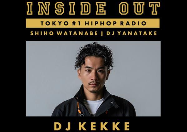 DJ Kekke #DJ選曲チャレンジ @ INSIDE OUT