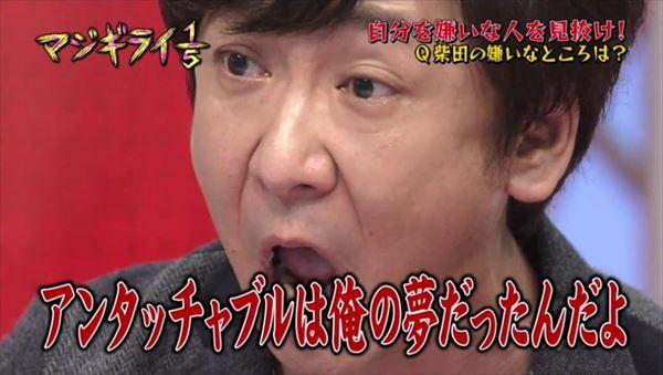 東京03・飯塚と佐久間宣行 アンタッチャブル漫才復活を語る
