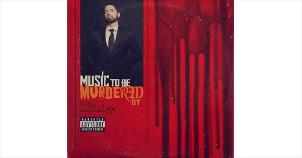渡辺志保 Eminem『Music to Be Murdered By』を語る