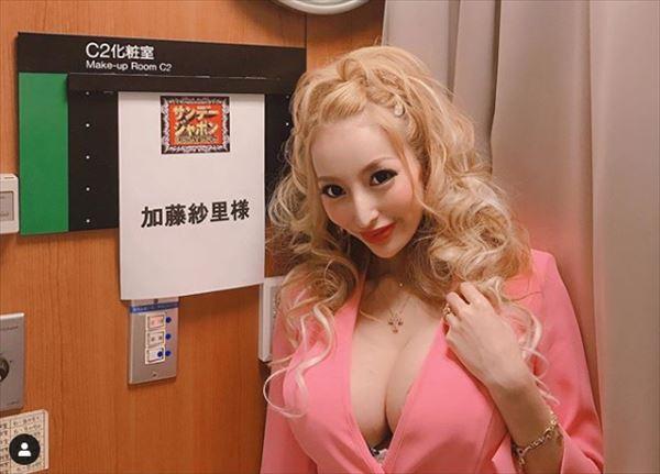 能町みね子とナイツ 加藤紗里のスピード離婚を語る