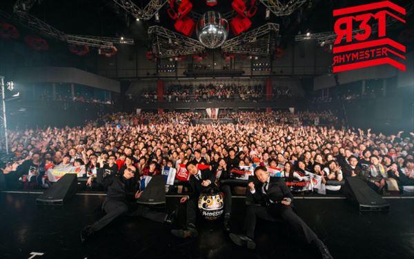 PUNPEE RHYMESTER30周年・47都道府県ツアーへのゲスト出演を語る