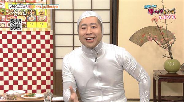 ハライチ澤部『平野レミの早わざレシピ』全身タイツの意味を語る