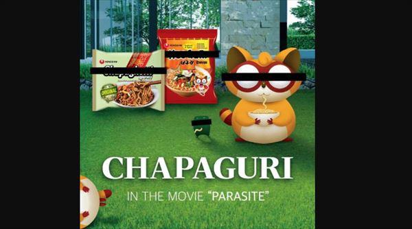 映画『パラサイト』のジャージャーラーメン(チャパグリ)を作る