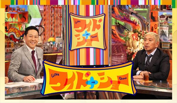 東野幸治と佐久間宣行『ワイドナショー』を語る