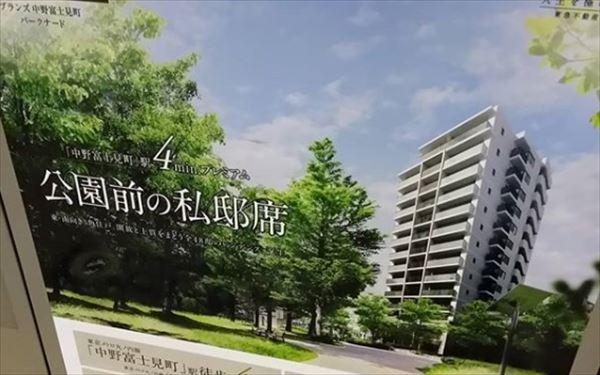 安住紳一郎と大山顕 2020年最新マンションポエム事情を語る