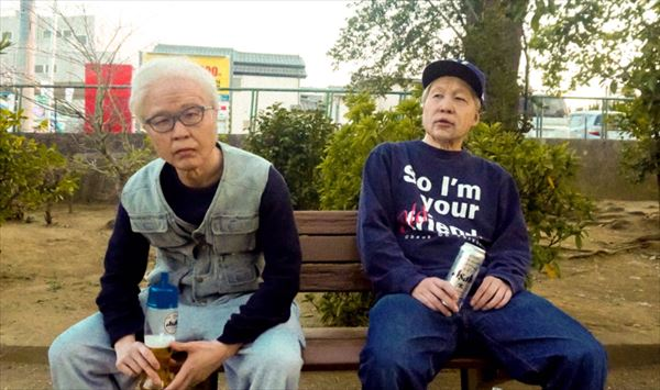 PUNPEE 板橋兄弟の老人特殊メイク写真を語る