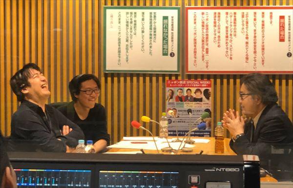 秋元康と佐久間宣行 ラジオと作詞を語る