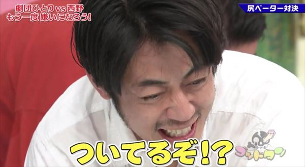 東野幸治と佐久間宣行『ゴッドタン』西野 vs 劇団ひとり対決を語る